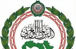 """البرلمان العربي يدين إطلاق """"الحوثي"""" طائرات مسيَّرة باتجاه المنطقة الجنوبية بالسعودية"""