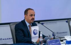 """""""الإرياني"""": الحوثيون يستدرجون 620 ألفًا لأكبر معسكرات تجنيد الأطفال في تاريخ البشرية"""