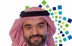 السعودية تدشن مركز الثورة الصناعية الرابعة في المملكة بالشراكة مع المنتدى العالمي