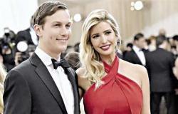 كيف يقضي جاريد كوشنر وإيفانكا ترامب وقتهما بعد «البيت الأبيض» ؟
