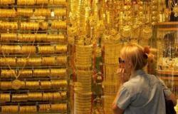 ارتفاع محلي.. سعر الذهب في مصر وعالميا مساء الجمعة 30 يوليو 2021