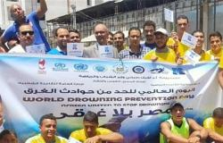 «شباب سوهاج» تطلق مبادرة «مصر بلا غرقى» بمجمع حمامات سباحة الاستاد الرياضي