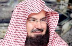 النيابة: نصف مليون غرامة لمن لا يفصح عن زياراته للدول الموبوءة