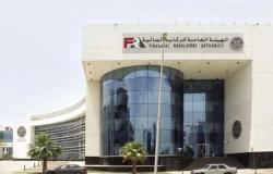 الرقابة المالية: وضع مصر ضمن أفضل 40 دولة فى مجال الابتكار وأفضل 20 دولة فى معدل تحسين المساواة بين الجنسين فى العمل