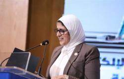 وزيرة الصحة تدعو المجتمع المدني للتعاون مع الحكومة في إيجاد منافذ وجبات صحية للأطفال