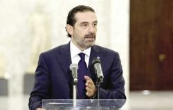 سعد الحريري يدعو لتدويل التحقيق في ذكرى انفجار مرفأ بيروت