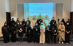 بالتعاون مع معهد إعداد القـادة.. القرشي يفتتح دورة حكام السيدات