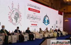 نص البيان الختامى والتوصيات للمؤتمر العالمى السادس للإفتاء