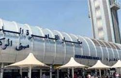 غدا .. 3 وزارات توقع بروتوكول لتشغيل الخلايا الشمسية بمطار القاهرة الدولى