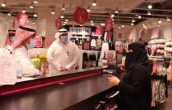 الفرق الرقابية في الرياض تنفذ مجموعة من الجولات الميدانية