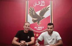 رسميًا.. الأهلي يعلن التعاقد مع حسام حسن لمدة خمس سنوات
