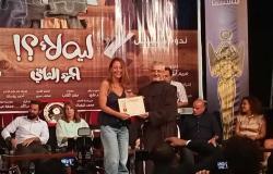 منة شلبي : الشغل مع أطفال في «ليه لأ» كان صعبا