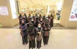 إفتتاح أول محل تجاري تديره النساء فقط في المملكة العربية السعودية