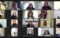 """ضمن برنامج الإرشاد الوطني للمرأة البحرينية """"الأعلى للمرأة"""" ينظم النسخة الثانية من مبادرته """"متفوقات البحرين"""""""