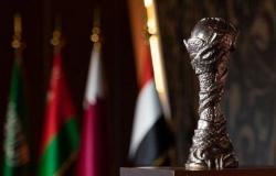 تأجيل بطولة كأس الخليج للمنتخبات 25.. والموعد الجديد بعد مونديال قطر 2022
