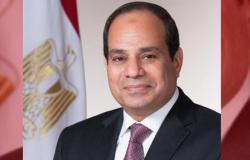 السيسي يستقبل ملك مملكة البحرين بمدينة شرم الشيخ