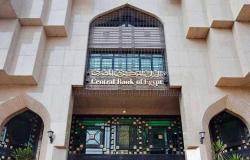 البنك المركزي يقرر تثبيت أسعار الفائدة على الإيداع والإقراض