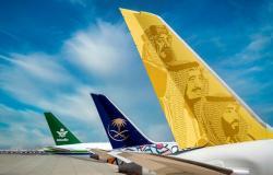 """""""الخطوط السعودية """" تكشف طائراتيها المشاركتين في العرض الجوي لليوم الوطني"""