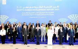 خبير: تقرير التنمية البشرية 2021 هو أهم تقرير دولي تفصيلي يصدر عن الاقتصاد المصري