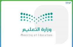 مشروع لتوثيق شهادات الوافدين في الجامعات السعودية