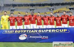 سجل الأندية المُتوجة بالسوبر المصري .. الأهلي بالرقم القياسي