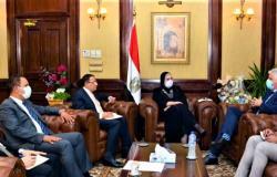 وزيرة الصناعة تبحث مع شركة ملابس أمريكية كبرى ضخ استثمارات بالسوق المصرية