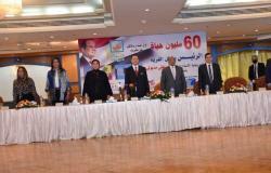 قانون الإدارة المحلية على طاولة مناقشات «المصري الديمقراطي» و«تنسيقية شباب الأحزاب»