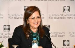 وزارة التخطيط تطلق دليل الإدارة الاستراتيجية بالجهاز الإداري للدولة المصرية