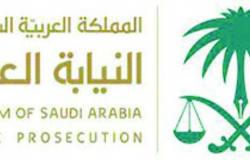 عاجل | بيت خبرة لتنمية مهارات مصلحي النيابة العامة