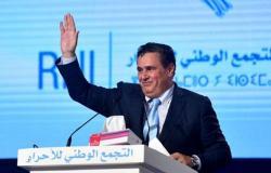 المغرب.. 3 أحزاب تتفق على تشكيل الحكومة الجديدة