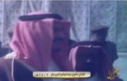 بالفيديو.. الملك سلمان يجسد مدى الرؤية واستشراف المستقبل
