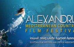 ينطلق غدًا.. كل ما تريد معرفته عن حفل افتتاح الدورة 37 لمهرجان الإسكندرية السينمائي