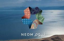 نيوم تحتفي باليوم الوطني.. وتشارك أهالي البدع فرحتهم