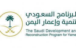 وصول الدفعة الرابعة من منحة المشتقات النفطية السعودية إلى ميناء عدن