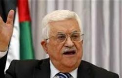 الرئيس الفلسطيني : نتحدى إثبات رفضنا مبادرة حقيقية للسلام