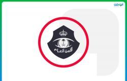 ضبط 7 مواطنين ظهروا في فيديو مشاجرة