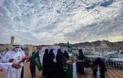 """""""الأحوال المدنية النسائي"""" ببلجرشي يشارك فعاليات اليوم الوطني"""