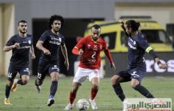 بث مباشر مباراة الأهلي وإنبي في كأس مصر