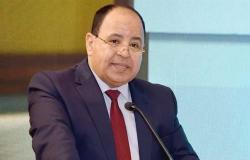 مصر تطرح سندات دولية بقيمة 3 مليارات دولار بآجال 6 و12 و30 عامًا