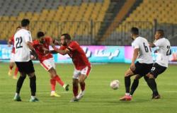 موعد وملعب مباراة الأهلى وإنبي فى كأس مصر