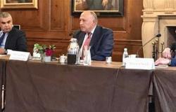 سامح شكري يلتقى أعضاء مجلس العلاقات الخارجية الأمريكي