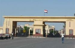 إغلاق معبر رفح البري بشمال سيناء للعطلة الأسبوعية