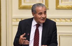 «التموين»: تشكيل لجنة تنظيمية للتنسيق بشأن جائزة مصر للتميز الحكومي