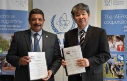 مصر توقع برنامجها الوطني للطاقة النووية بالتعاون مع الوكالة الدولية للطاقة الذرية