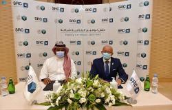 """شراكة بين """"السعودية لإعادة التمويل"""" و""""البنك الفرنسي"""" لشراء محفظة تمويلية"""