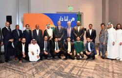 """القنصلية السعودية في """"هيوستن"""" تحتفل باليوم الوطني الـ 91"""