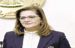 وزيرة التخطيط تربط محافظة الغربية بمنظومة البنية المعلوماتية (تفاصيل)