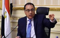 نص كلمة رئيس الوزراء خلال افتتاح محطة معالجة مياه مصرف بحر البقر (تفاصيل)