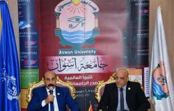محافظ أسوان يشهد إحتفال الجامعة لحصولها على جائزة التايمز البريطانية للجامعات للعام الثالث