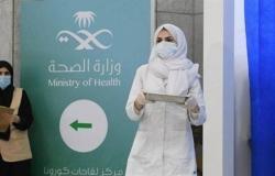 المملكة تجري أكثر من 28 مليون فحص مخبري لفيروس كورونا